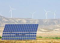 Publicado en el BOCG el  Proyecto de Ley de medidas fiscales para la sostenibilidad energética